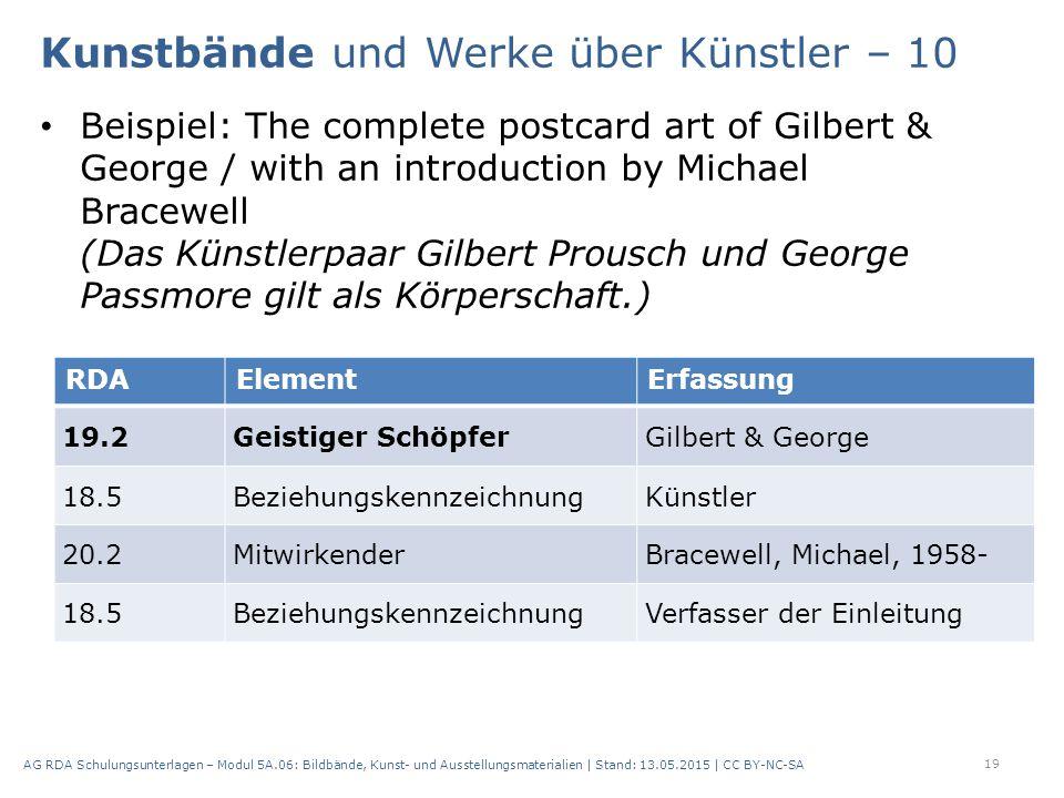 Beispiel: The complete postcard art of Gilbert & George / with an introduction by Michael Bracewell (Das Künstlerpaar Gilbert Prousch und George Passm