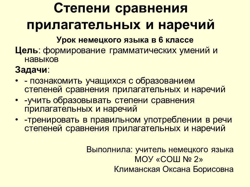Lest die Sätze unter den Bildern und übersetzt sie.