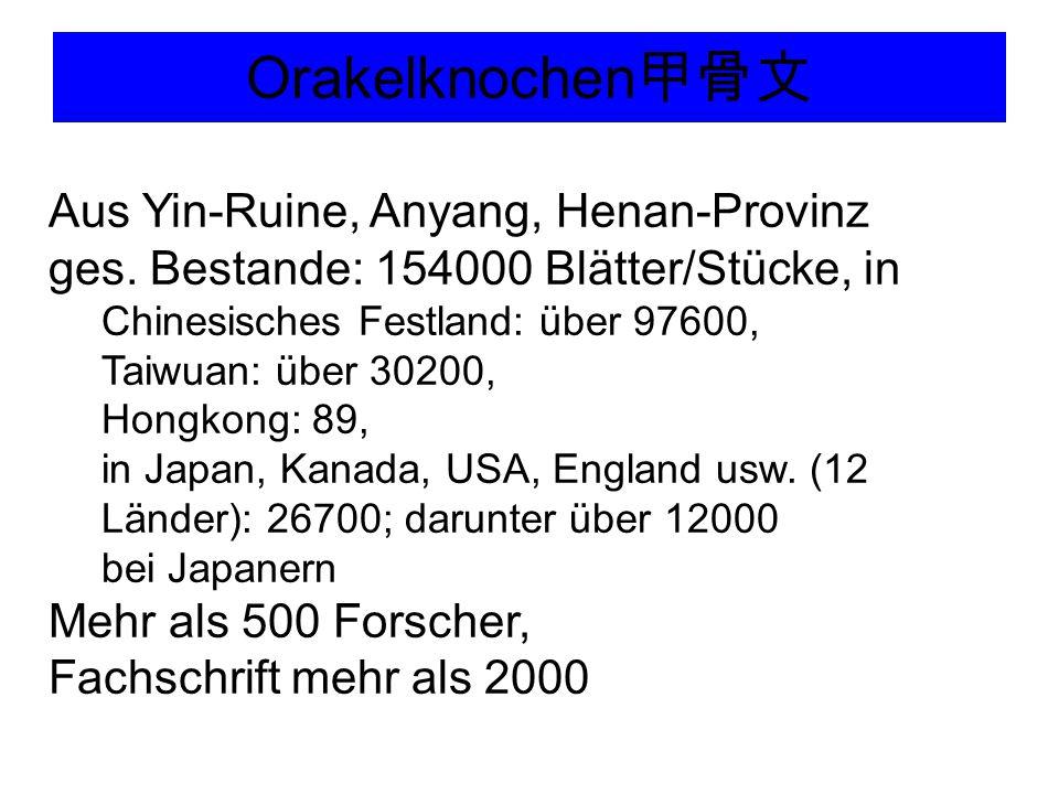 Orakelknochen 甲骨文 Aus Yin-Ruine, Anyang, Henan-Provinz ges. Bestande: 154000 Blätter/Stücke, in Chinesisches Festland: über 97600, Taiwuan: über 30200
