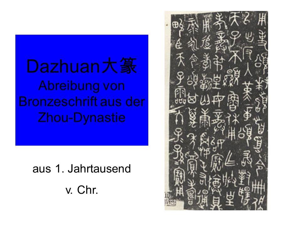 Dazhuan 大篆 Abreibung von Bronzeschrift aus der Zhou-Dynastie aus 1. Jahrtausend v. Chr.