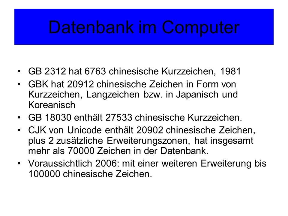 Datenbank im Computer GB 2312 hat 6763 chinesische Kurzzeichen, 1981 GBK hat 20912 chinesische Zeichen in Form von Kurzzeichen, Langzeichen bzw. in Ja