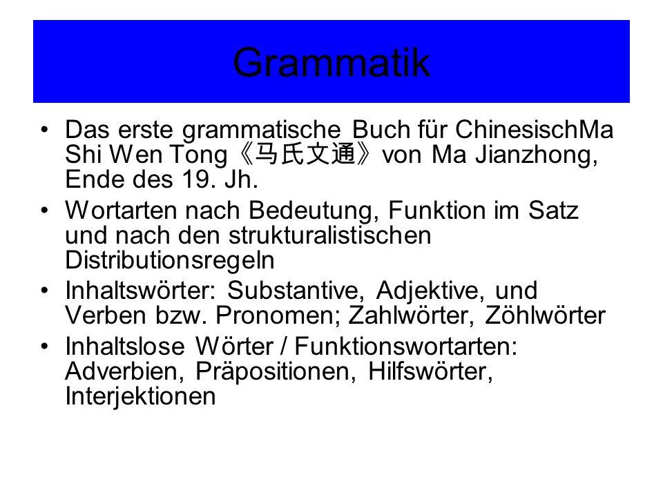 Grammatik Das erste grammatische Buch für ChinesischMa Shi Wen Tong 《马氏文通》 von Ma Jianzhong, Ende des 19. Jh. Wortarten nach Bedeutung, Funktion im Sa