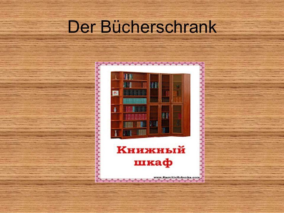 Der Bücherschrank