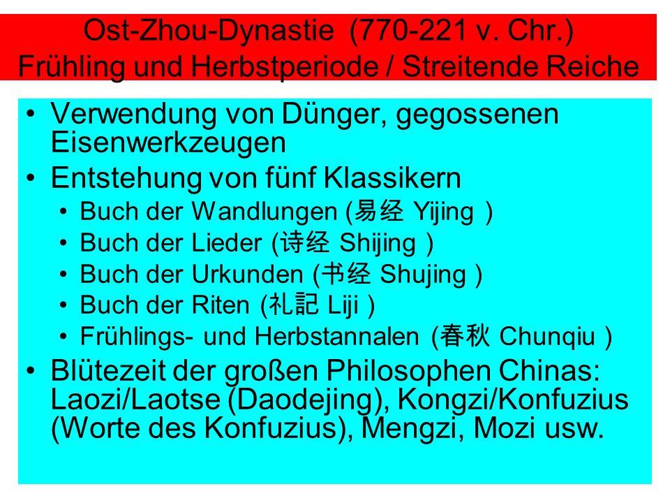 Verwendung von Dünger, gegossenen Eisenwerkzeugen Entstehung von fünf Klassikern Buch der Wandlungen ( 易经 Yijing ) Buch der Lieder ( 诗经 Shijing ) Buch