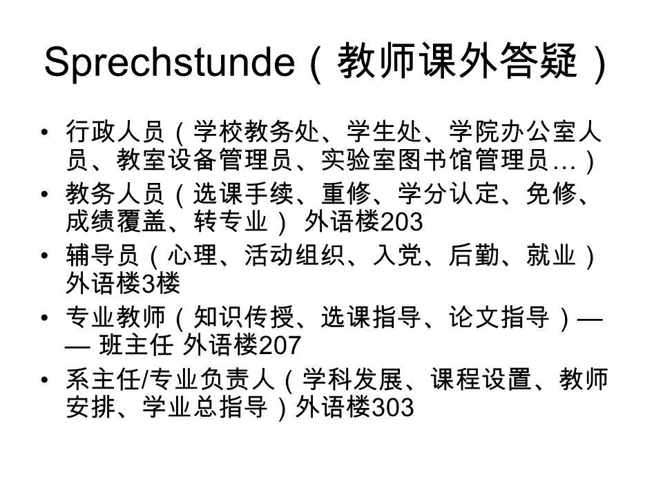 China, chinesisch, Chinese arbeiten ich arbeite du arbeitest er/sie/es arbeitet Ihr(e), ihr(e), ihr