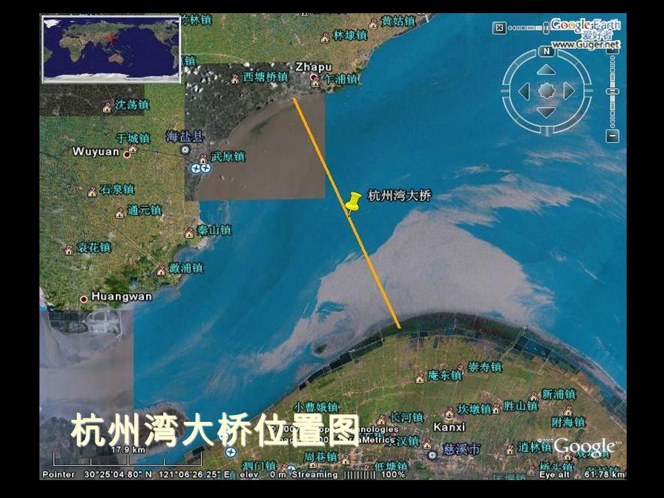 verteilt durch www.funmail2u.dewww.funmail2u.de杭州湾大桥位置图 25/43 杭州湾大桥位置图