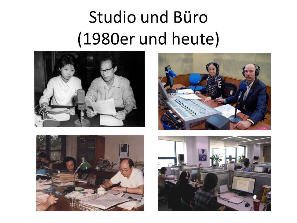 Studio und Büro (1980er und heute)