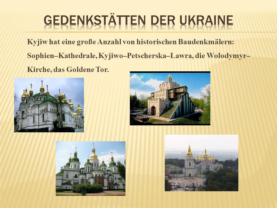 Kyjiw hat eine große Anzahl von historischen Baudenkmälern: Sophien–Kathedrale, Kyjiwo–Petscherska–Lawra, die Wolodymyr– Kirche, das Goldene Tor.