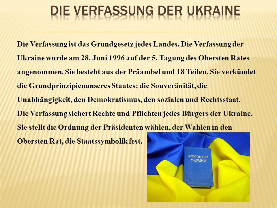 Die Verfassung ist das Grundgesetz jedes Landes. Die Verfassung der Ukraine wurde am 28. Juni 1996 auf der 5. Tagung des Obersten Rates angenommen. Si