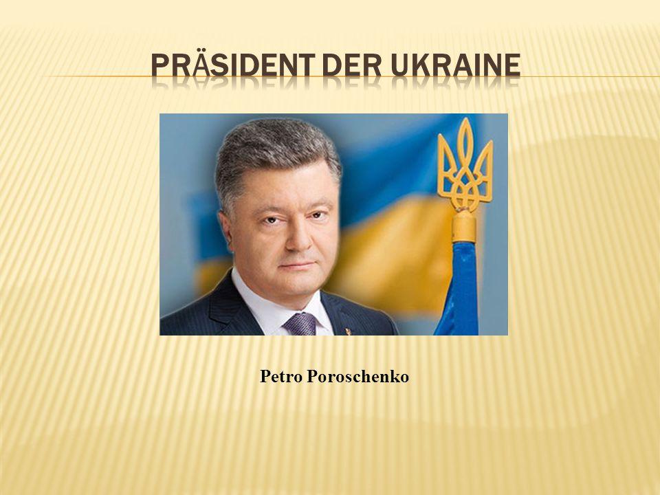 Der führende Platz gehört in der Wirtschaftsstruktur der Ukraine der Industrie.