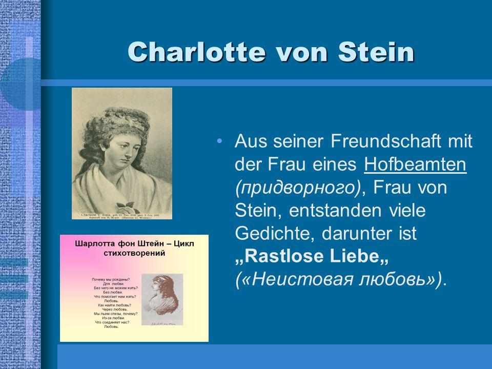 """Charlotte von Stein Aus seiner Freundschaft mit der Frau eines Hofbeamten (придворного), Frau von Stein, entstanden viele Gedichte, darunter ist """"Rast"""