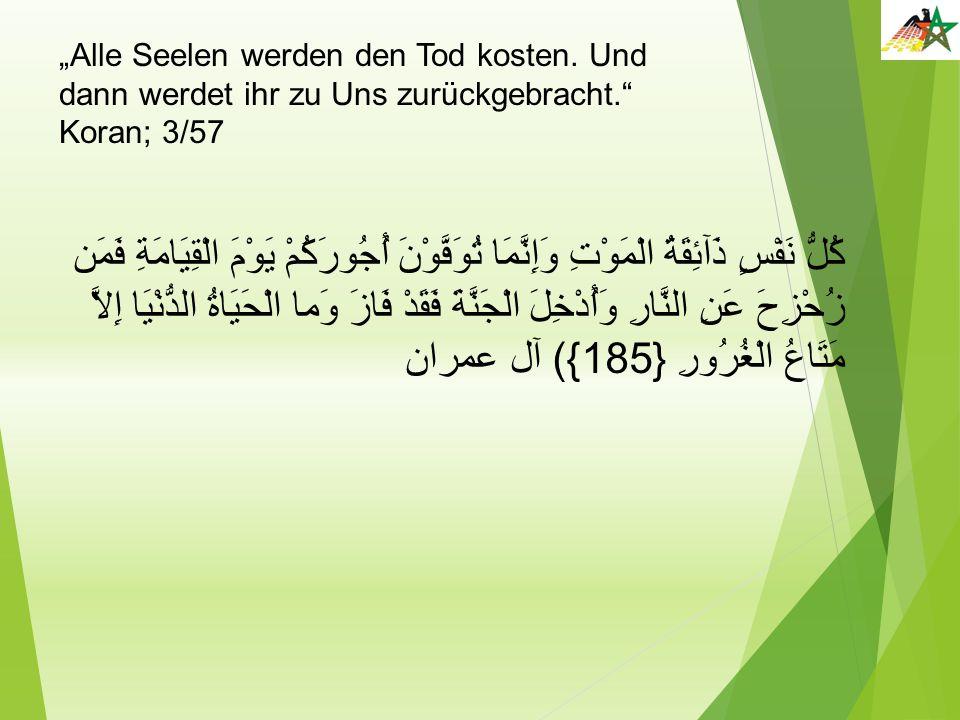 """""""Alle Seelen werden den Tod kosten. Und dann werdet ihr zu Uns zurückgebracht."""" Koran; 3/57 كُلُّ نَفْسٍ ذَآئِقَةُ الْمَوْتِ وَإِنَّمَا تُوَفَّوْنَ أُ"""