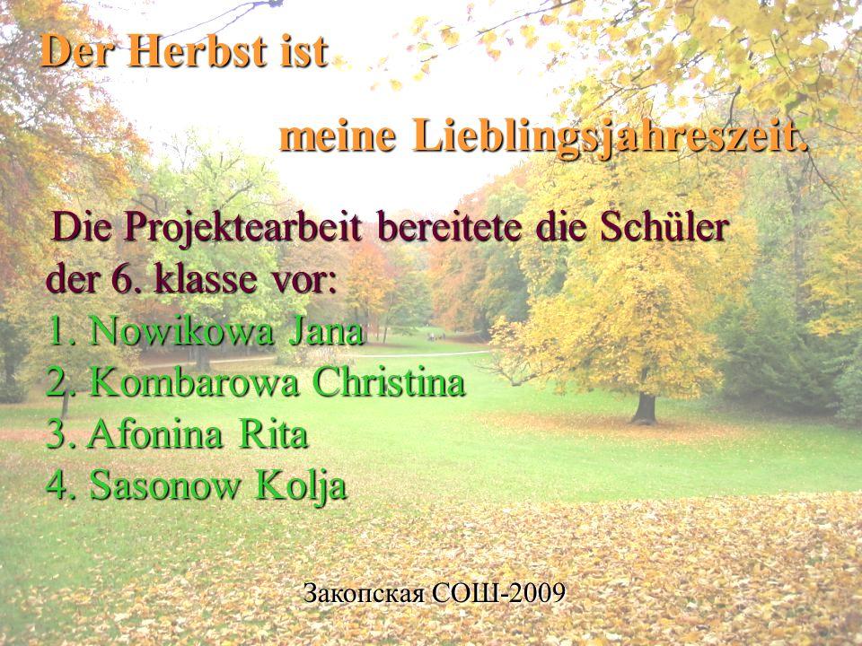 Der Herbst ist meinе Lieblingsjahreszeit. meinе Lieblingsjahreszeit. Die Projektearbeit bereitete die Schüler der 6. klasse vor: 1. Nowikowa Jana 2. K