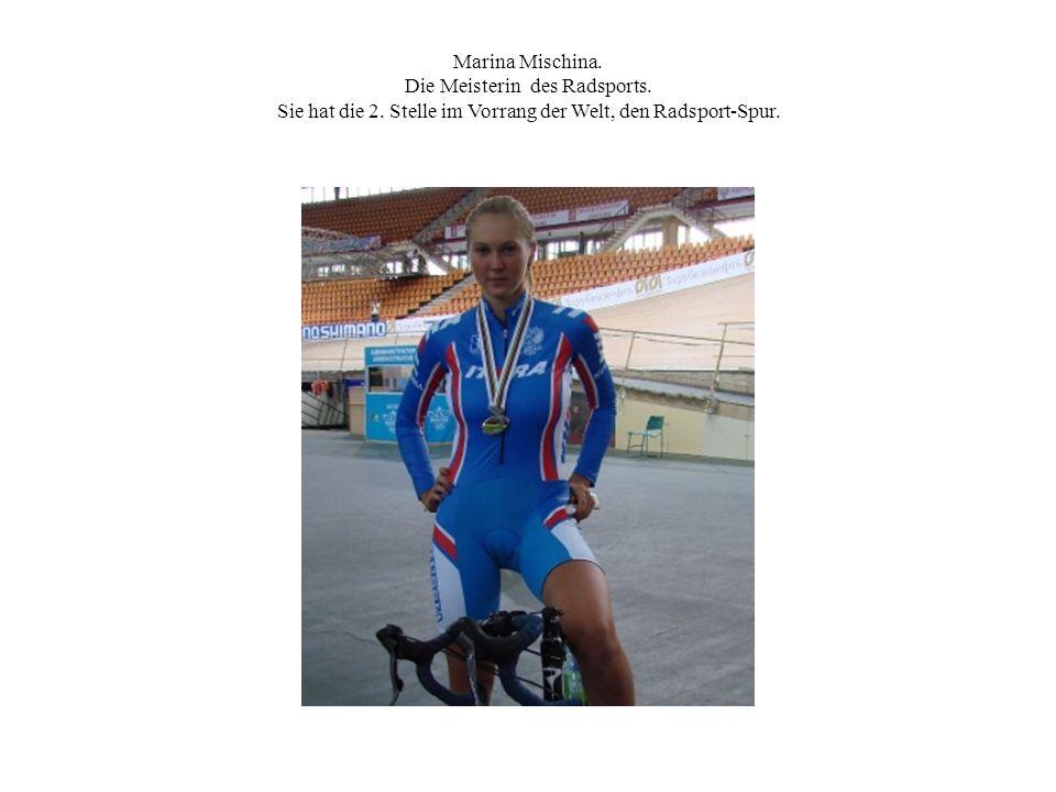 Marina Mischina. Die Meisterin des Radsports. Sie hat die 2. Stelle im Vorrang der Welt, den Radsport-Spur.