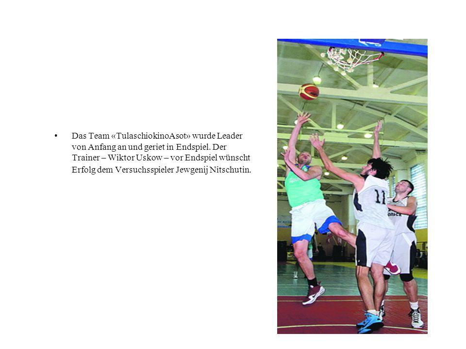 Das Team «TulaschiokinoAsot» wurde Leader von Anfang an und geriet in Endspiel. Der Trainer – Wiktor Uskow – vor Endspiel wünscht Erfolg dem Versuchss
