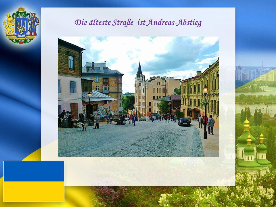 Die älteste Straße ist Andreas-Abstieg