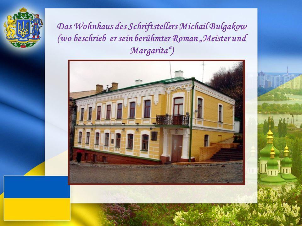 """Das Wohnhaus des Schriftstellers Michail Bulgakow (wo beschrieb er sein berühmter Roman """"Meister und Margarita"""")"""