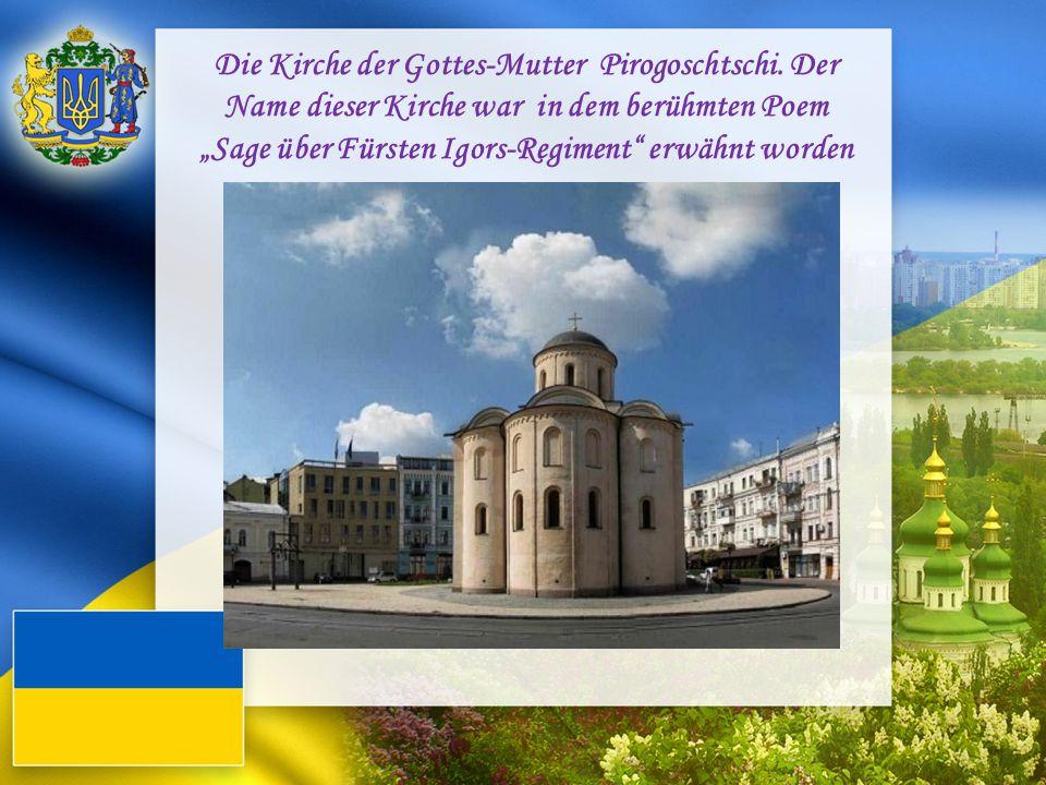 """Die Kirche der Gottes-Mutter Pirogoschtschi. Der Name dieser Kirche war in dem berühmten Poem """"Sage über Fürsten Igors-Regiment"""" erwähnt worden"""