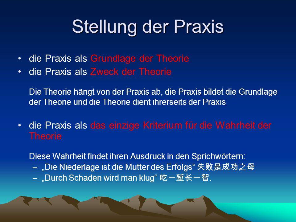 Stellung der Praxis die Praxis als Grundlage der Theorie die Praxis als Zweck der Theorie Die Theorie hängt von der Praxis ab, die Praxis bildet die G