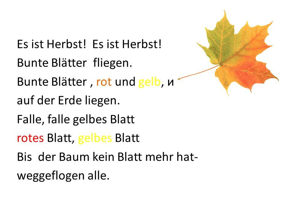 Es ist Herbst! Bunte Blätter fliegen. Bunte Blätter, rot und gelb, и auf der Erde liegen. Falle, falle gelbes Blatt rotes Blatt, gelbes Blatt Bis der