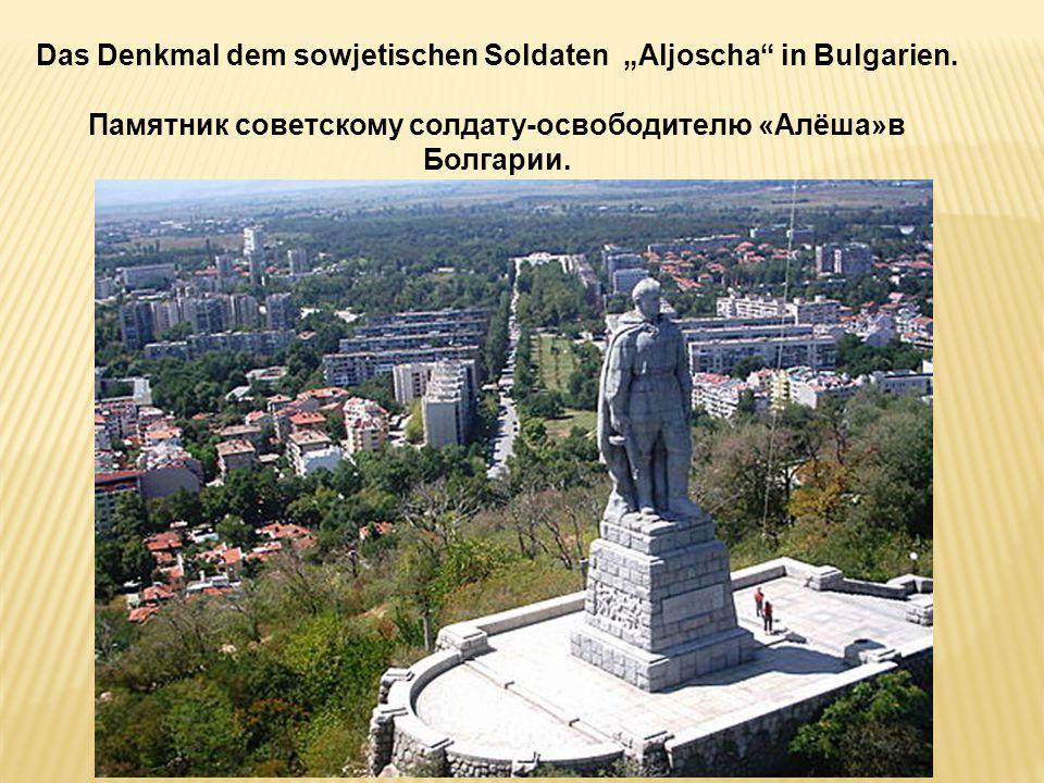 """Das Denkmal dem sowjetischen Soldaten """"Aljoscha in Bulgarien."""