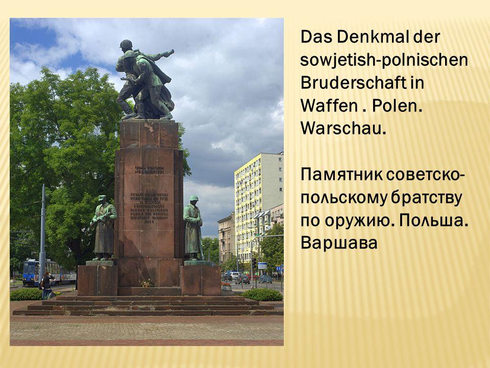 Das Denkmal der sowjetish-polnischen Bruderschaft in Waffen. Polen. Warschau. Памятник советско- польскому братству по оружию. Польша. Варшава