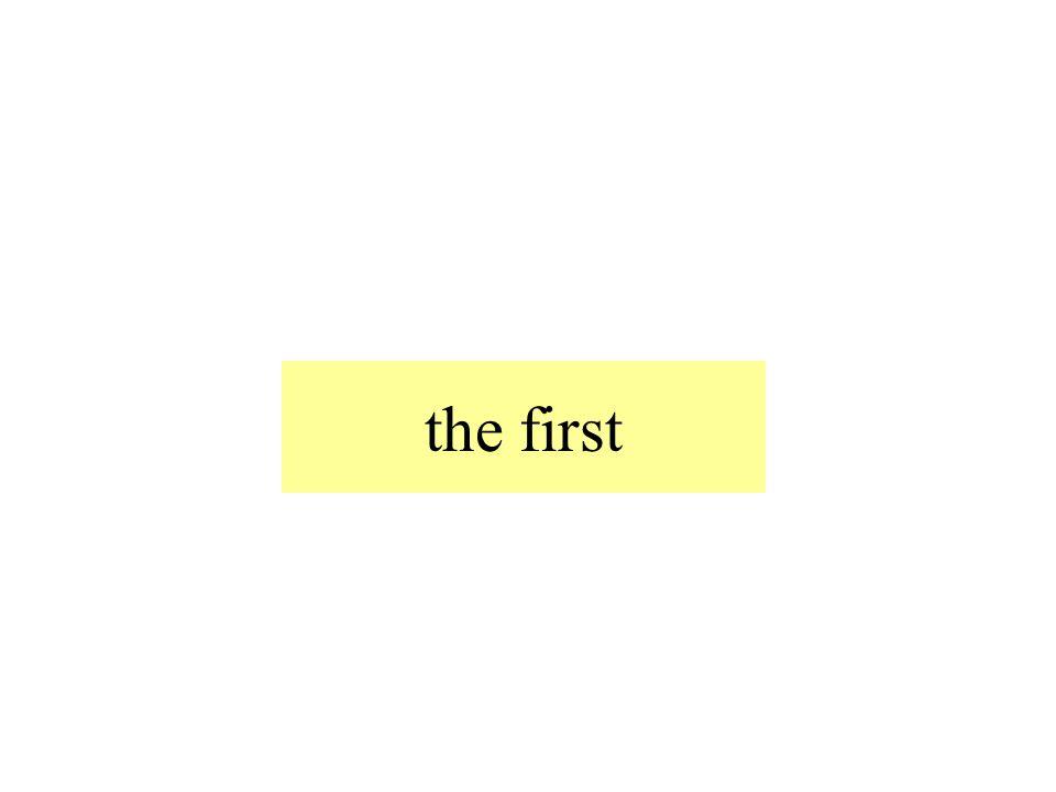 der/die/das erste