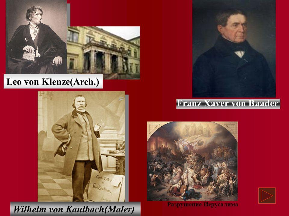 Friedrich Wilhelm Joseph von Schelling Пантеизм — пантеи́зм (от пан...