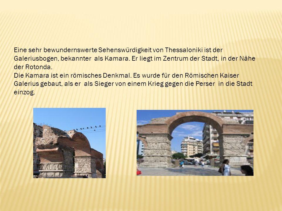 Auf den zwei erhaltenen Pfeilern sind Szenen der Perserkriege sowie auch die beiden Kaiser, Galerius und Dioklitian, abgebildet.