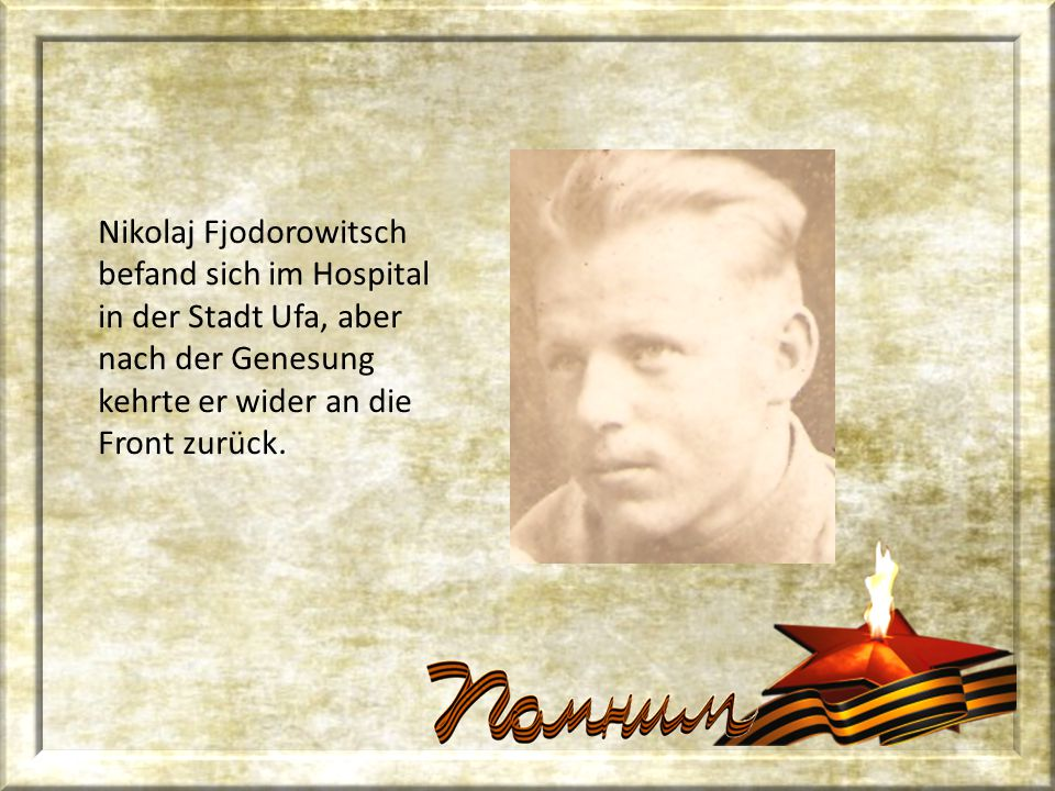 Nikolaj Fjodorowitsch befand sich im Hospital in der Stadt Ufa, aber nach der Genesung kehrte er wider an die Front zurück.