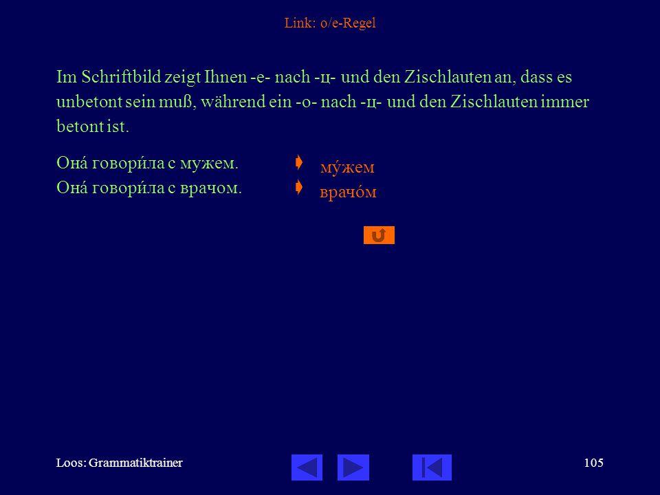 Loos: Grammatiktrainer105 Link: o/e-Regel Im Schriftbild zeigt Ihnen -е- nach -ц- und den Zischlauten an, dass es unbetont sein muß, während ein -o- nach -ц- und den Zischlauten immer betont ist.