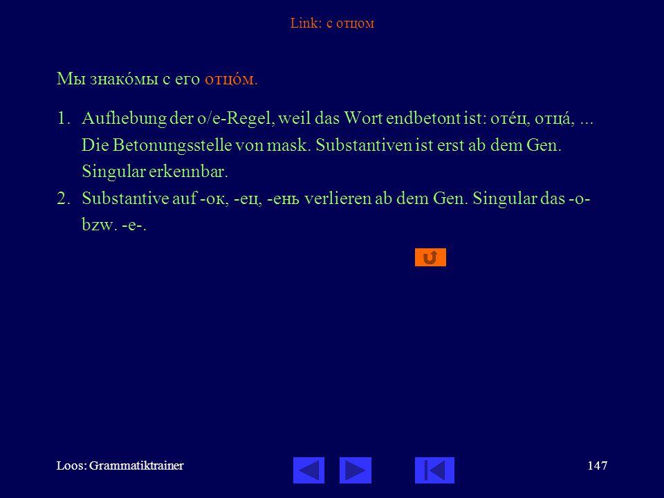Loos: Grammatiktrainer147 Link: с отцом Мы знакîмы с его отцîм.
