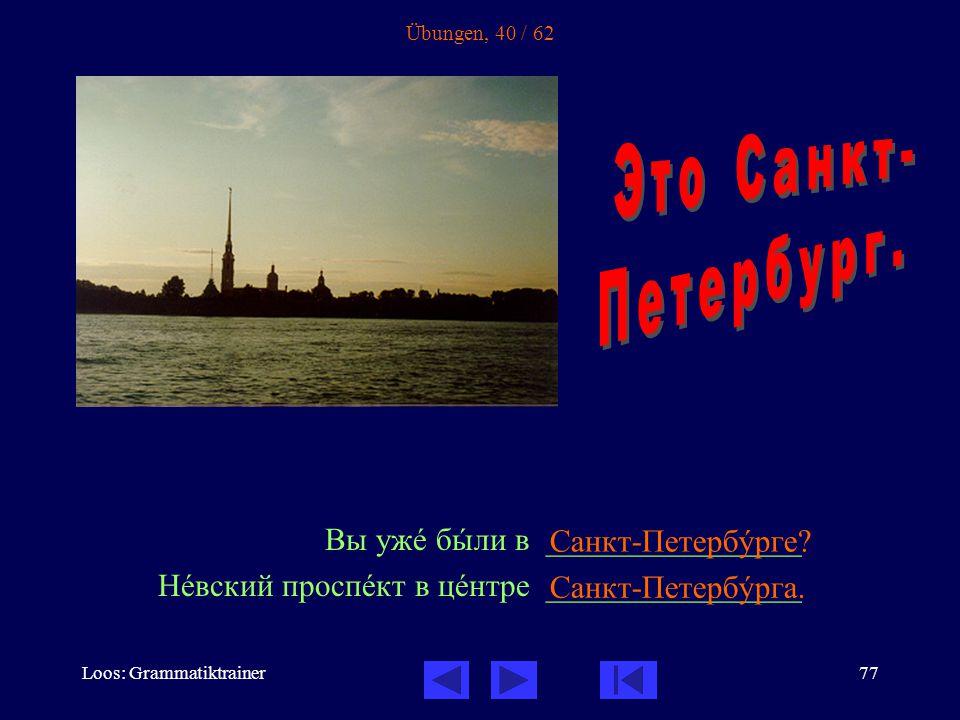 Loos: Grammatiktrainer77 Übungen, 40 / 62 Вы ужå бûли в ________________ Нåвский проспåкт в цåнтре ________________ Санкт-Петербóрге.