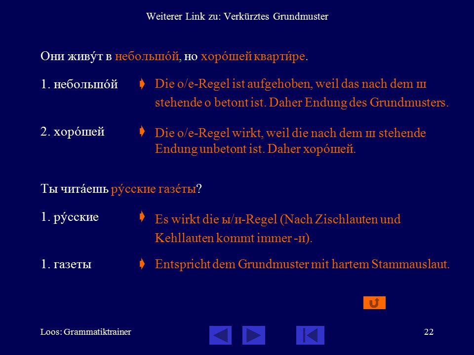 Loos: Grammatiktrainer23 Link zu Verkürztes Grundmuster 1.Harter vs.
