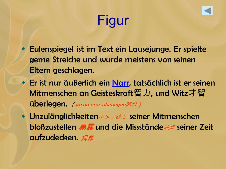 Figur  Eulenspiegel ist im Text ein Lausejunge.