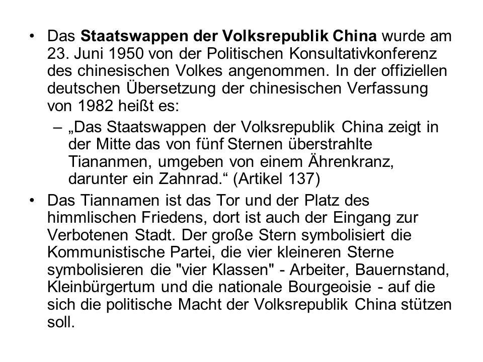 Das Staatswappen der Volksrepublik China wurde am 23.