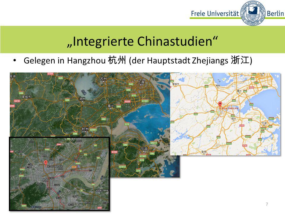 7 Gelegen in Hangzhou 杭州 (der Hauptstadt Zhejiangs 浙江 )