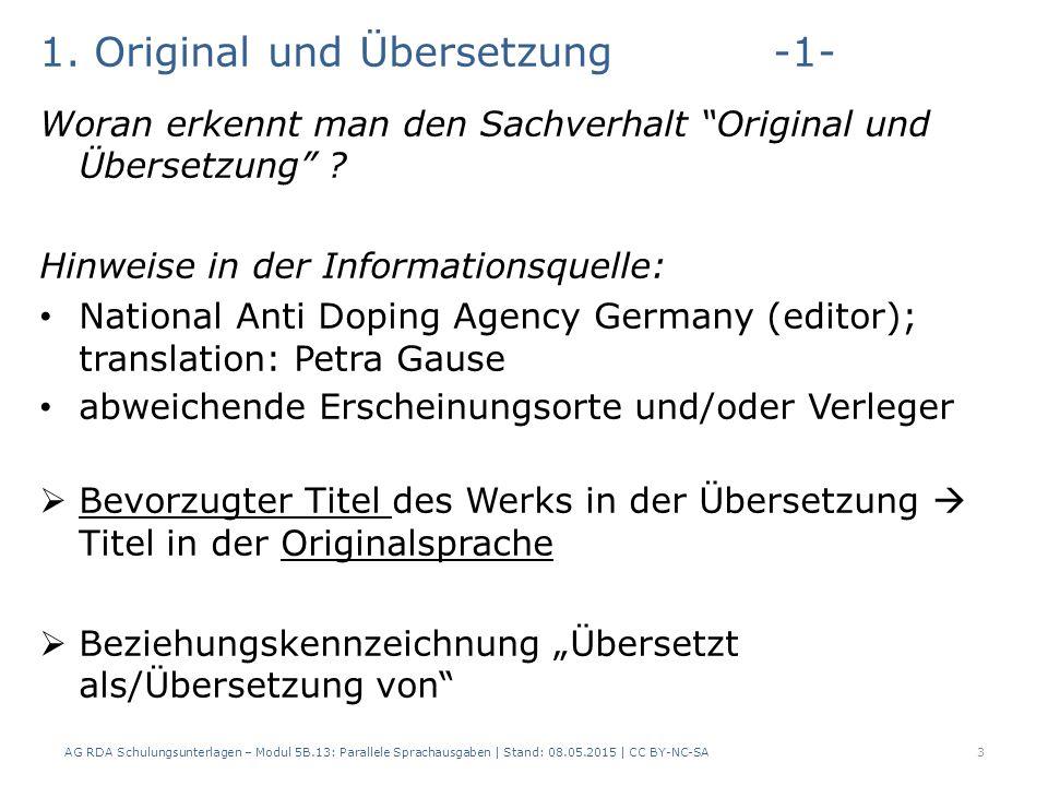"""1. Original und Übersetzung-1- Woran erkennt man den Sachverhalt """"Original und Übersetzung"""" ? Hinweise in der Informationsquelle: National Anti Doping"""