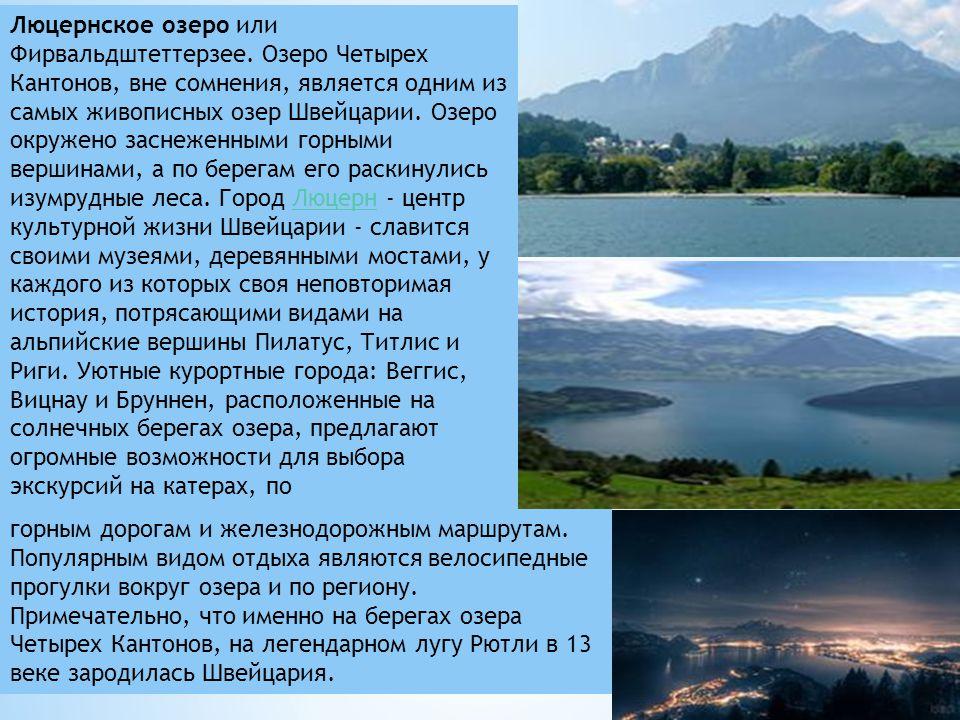 Tourismus Auf dem Weg in den Süden entdeckten Engländer die Bergwelt der Innerschweiz.