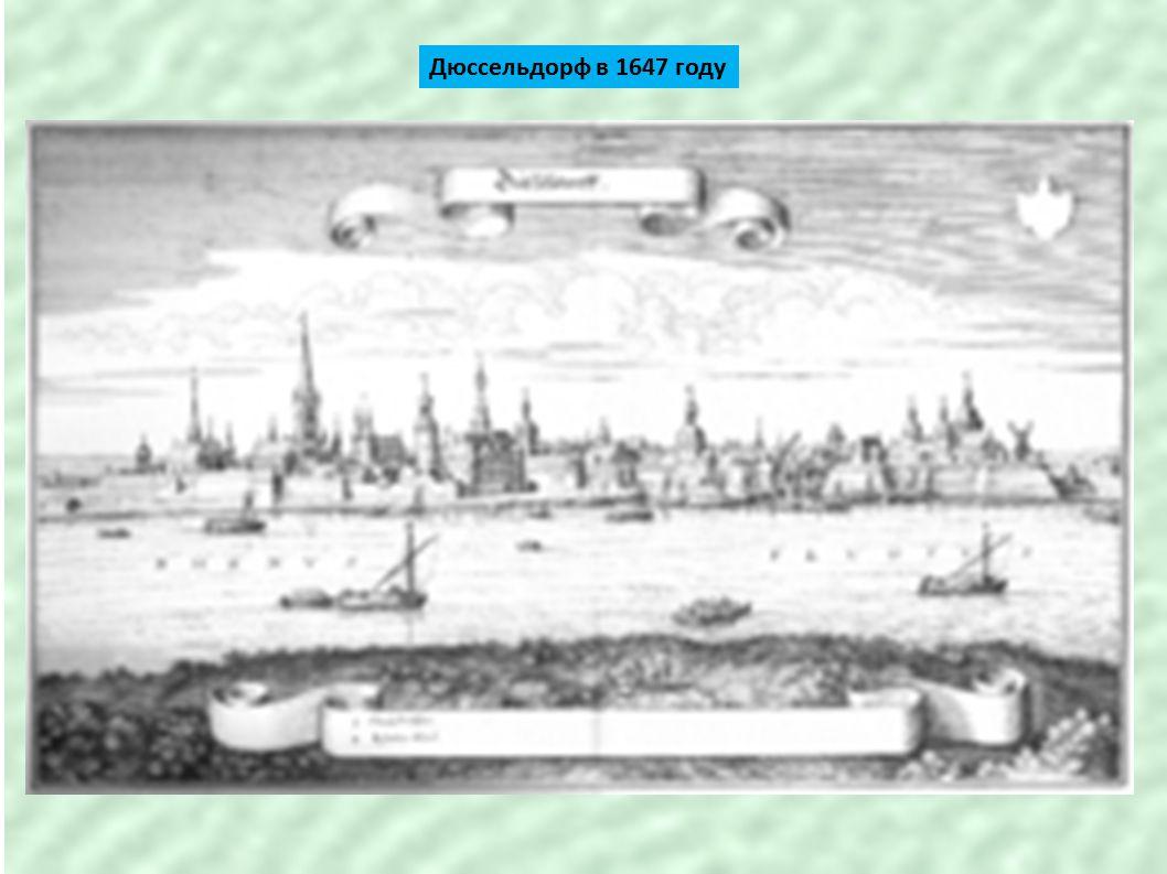 Geschichte После окончания войны за клевское наследство Дюссельдорф перешёл под власть пфальцграфов Нойбургских.