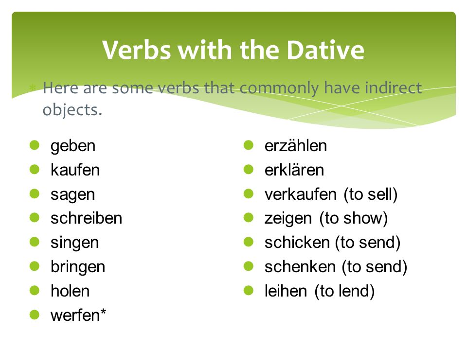  Here are some verbs that commonly have indirect objects.
