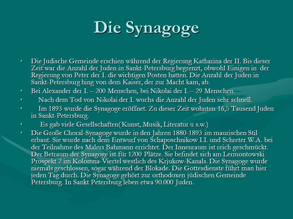 Die Synagoge Die Judische Gemeinde erschien während der Regierung Katharina der II. Bis dieser Zeit war die Anzahl der Juden in Sankt-Petersburg begre