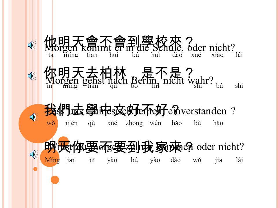 學校裡有沒有外國學生? xué xiào lǐ yǒu méi yǒu wài guó xué shēng Gibt es auslaändische Schüler in der Schule? 外國學生很多。 wài guó xué shēng hěn duō 教室裡是不是有很多學生? jiào