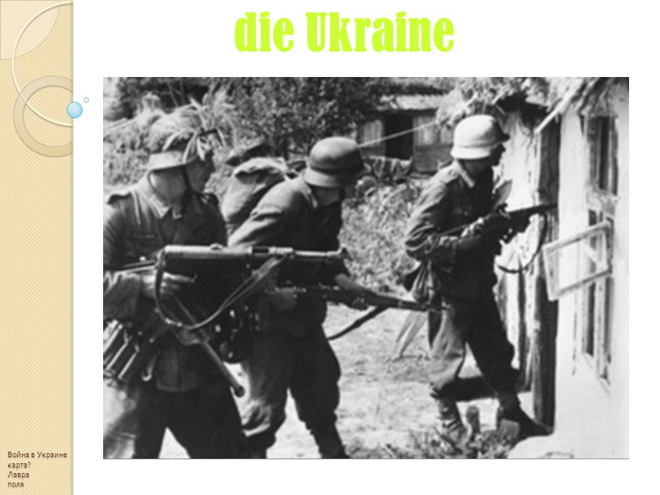 Война в Украине карта Лавра поля Deutschland Russland die Ukraine