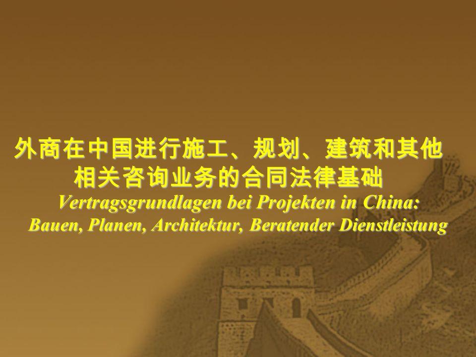 Vertragsgrundlagen bei Projekten in China: Bauen, Planen, Architektur, Beratender Dienstleistung