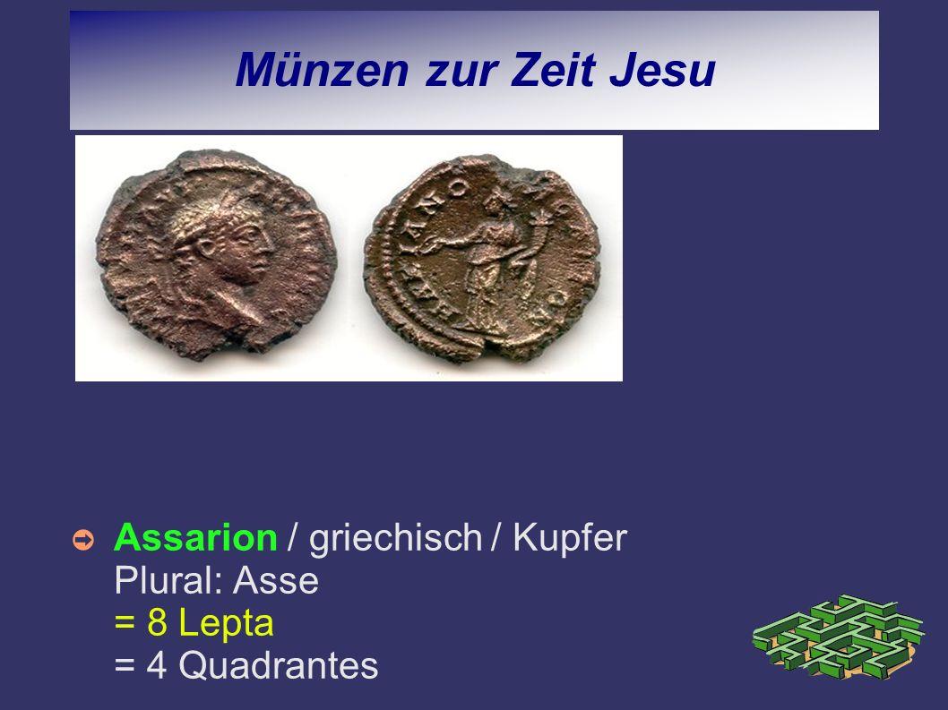 Münzen zur Zeit Jesu Assarion / griechisch / Kupfer Plural: Asse = 8 Lepta = 4 Quadrantes