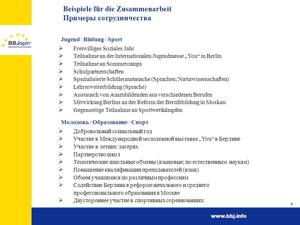 www.bbj.info 4 Beispiele für die Zusammenarbeit Примеры сотрудничества Jugend / Bildung / Sport Freiwilliges Soziales Jahr Teilnahme an der Internatio