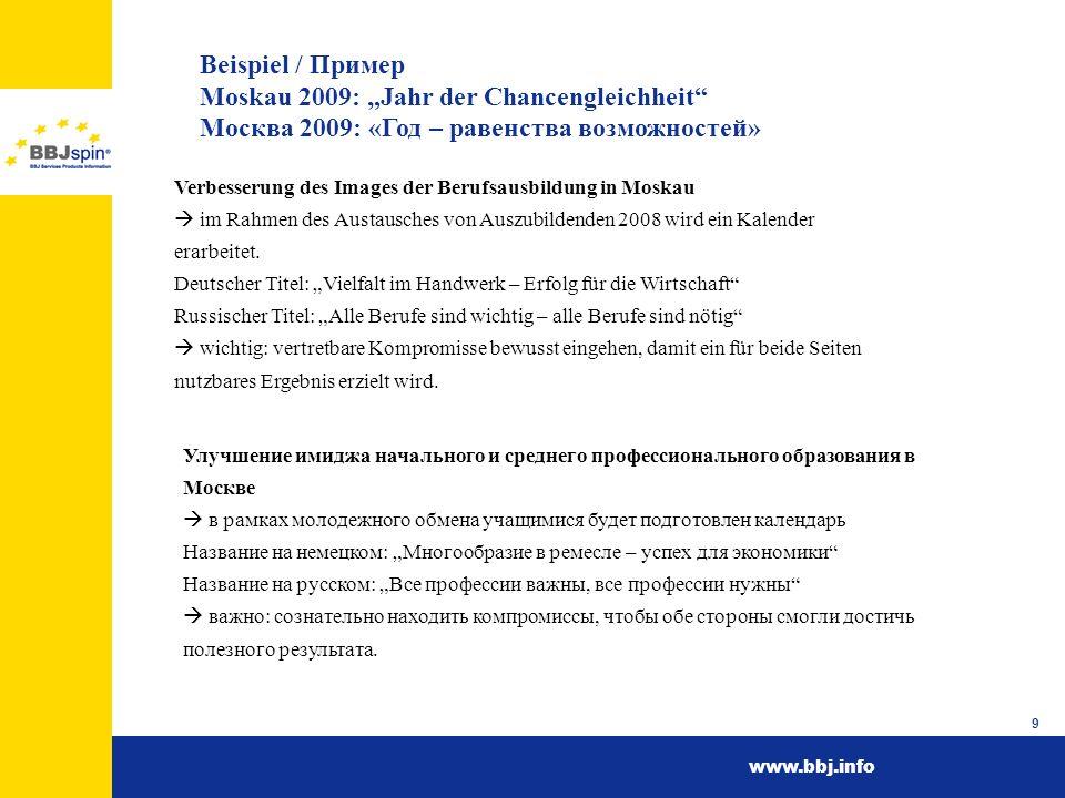 www.bbj.info 9 Beispiel / Пример Moskau 2009: Jahr der Chancengleichheit Москва 2009: «Год – равенства возможностей» Verbesserung des Images der Beruf