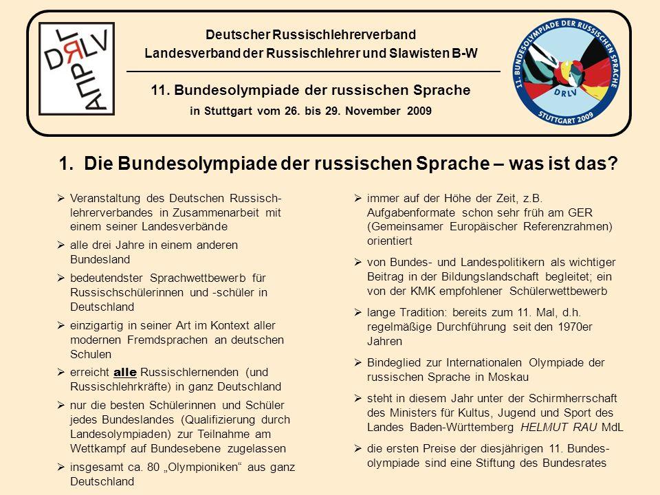 REGINE KAYSER Geschäftsführerin der Stiftung Deutsch- Russischer Jugendaustausch SENATOR ROBERT MAYR Vorstand der Eva Mayr-Stihl Stiftung PROF.