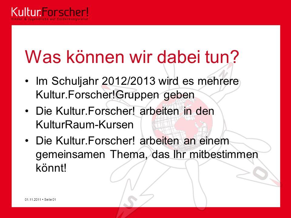 Wer unterstützt uns.Lehrer und Lehrerinnen der Schiller-Schule Der GeyserHaus e.V.